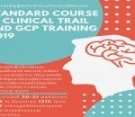 ขอเชิญบุคลากรเข้าร่วมการอบรม เรื่อง Standard Course in Clinical Trial and GCP Training 2019